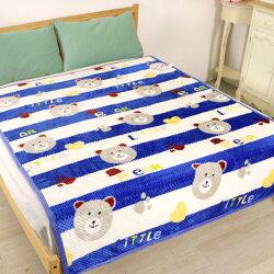 床之戀 貝貝絨立體紋路法蘭絨四季毯-可愛熊(MG0152C)