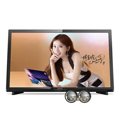 元元家電館:PHILIPS飛利浦24吋FHD液晶顯示器+視訊盒24PFH4252
