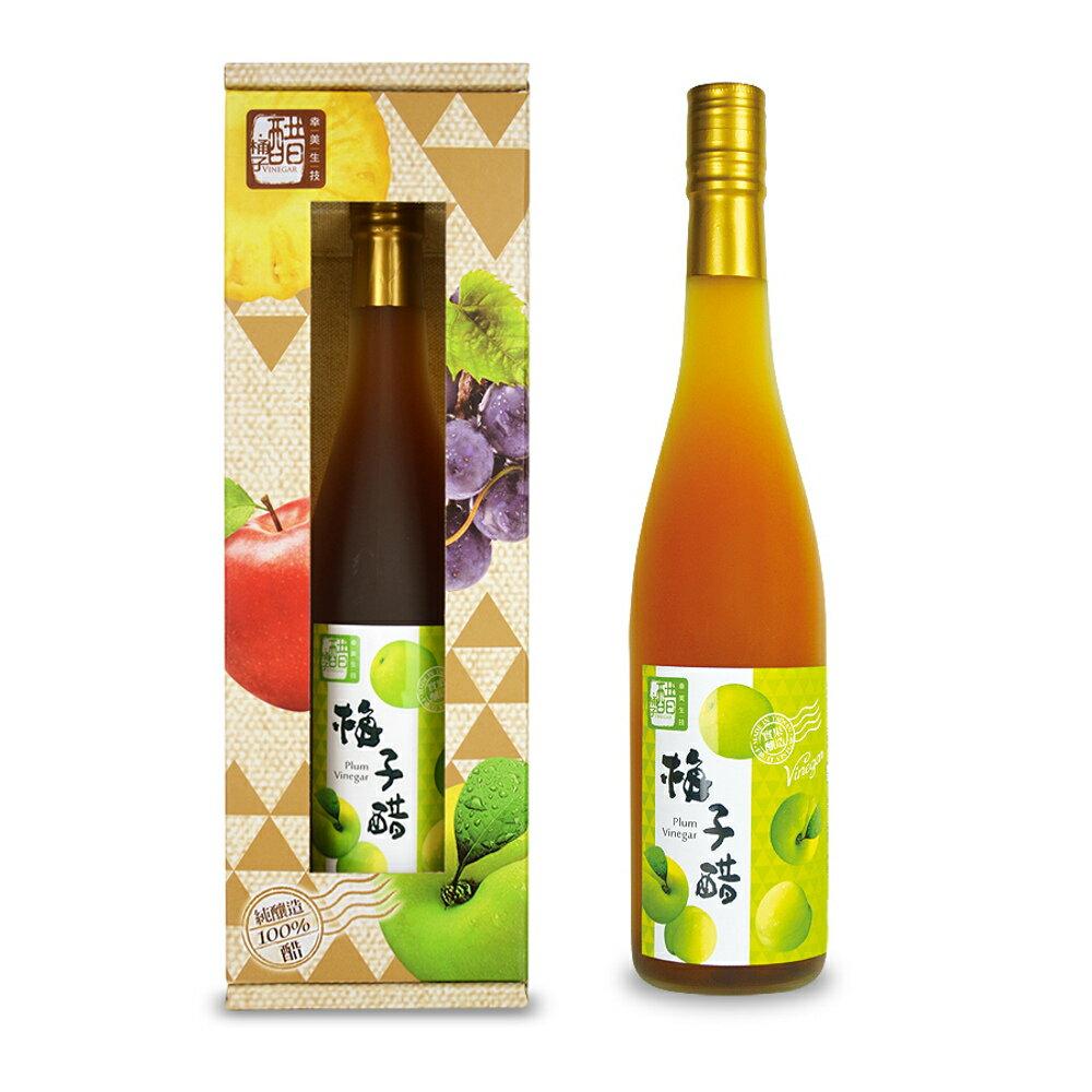 【醋桶子】三年熟成 單入禮盒 梅子醋 600ml