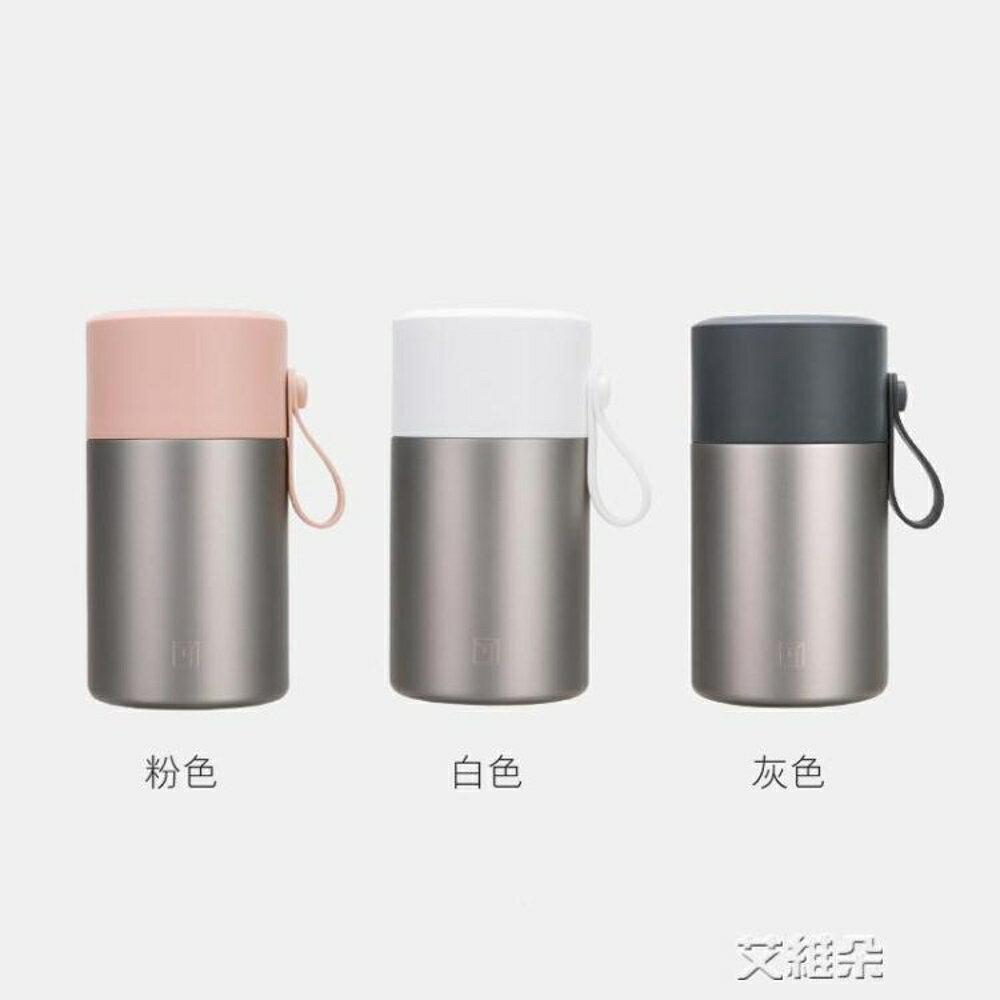 雙層不銹鋼超長保溫罐燜燒罐便當保溫飯盒飯桶大容量 清涼一夏钜惠