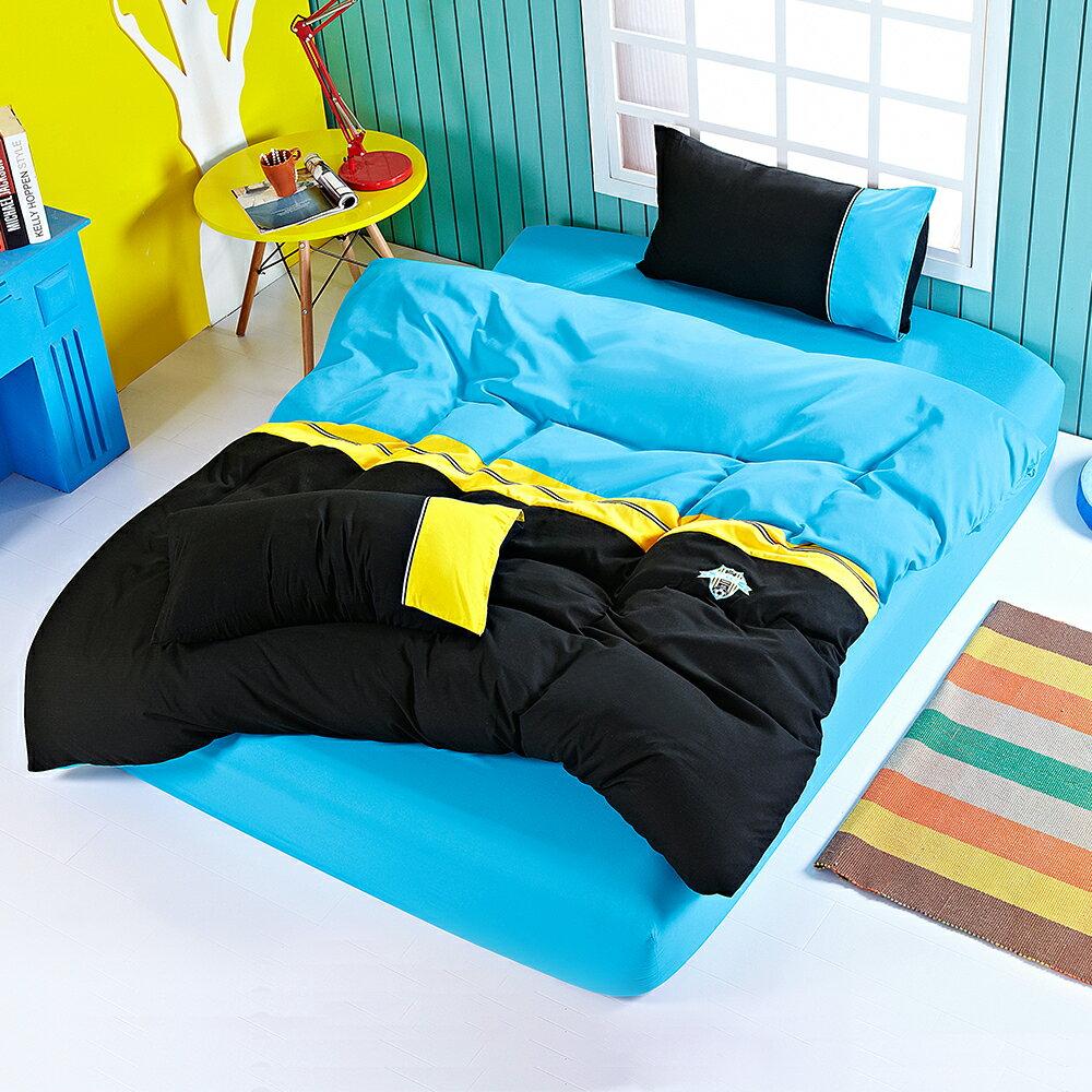柔絲絨 奧米伽 足球 風 被套床包組 加大四件式  哇哇購