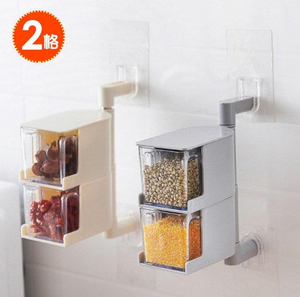 (2格) 無痕壁貼可旋轉二格調味盒 附調味勺 (不挑色) OJ9161-2