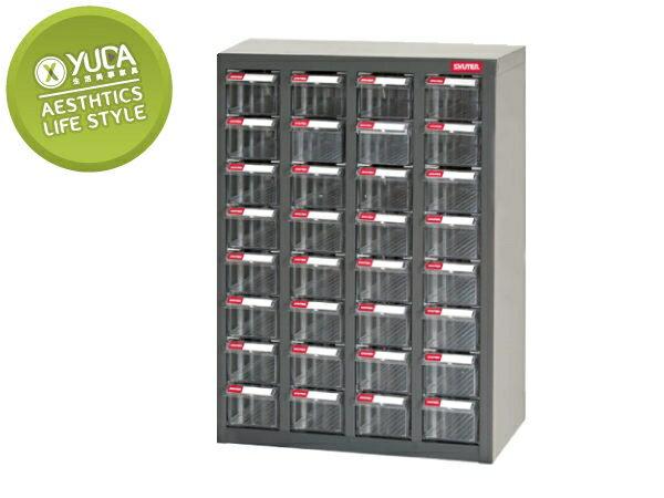 樹德櫃【YUDA】A8-432(32抽) 零件櫃  分類櫃  耐重櫃 新竹以北免