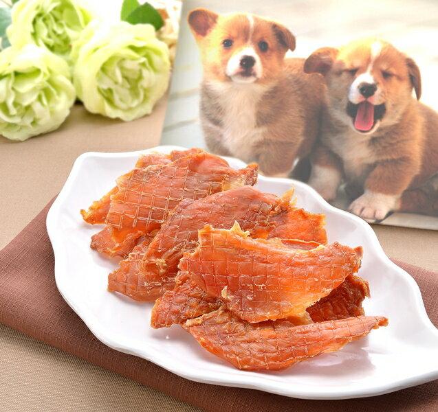 汪星人寵物零食歡樂包(豬里肌x1+牛肝x1+鯊魚軟骨x1+牛軟骨x2) 純手工 / 寵物鮮食 / 無添加任何防腐劑【蕎商-生活智庫】