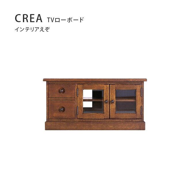 【MUKU工房】北海道 旭川 家具 Interior EZO 無垢 CREA 電視矮櫃 90Ⅱ  /  120Ⅱ (原木  /  實木) 1