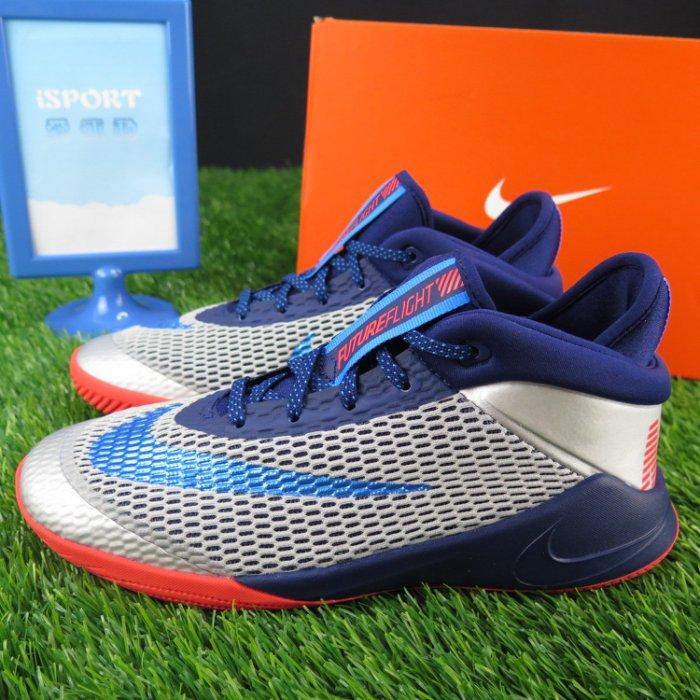 【iSport愛運動】NIKE NIKE FUTURE FLIGHT (GS籃球鞋 正品 AH3430401 大童
