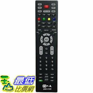 [106玉山最低比價網] PX大通 液晶電視萬用遙控器 URC-1100A(URC-1100) 可支援大通數位盒