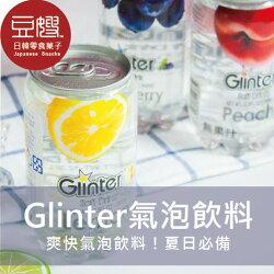 【豆嫂】馬來西亞飲料 Glinter 加味氣泡水(多口味)