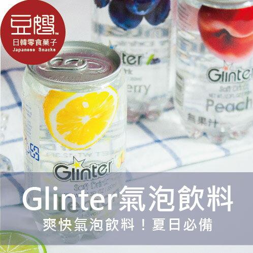 【豆嫂】馬來西亞飲料Glinter加味氣泡水(多口味)★5月宅配$499免運★