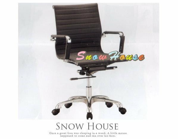 ╭☆雪之屋居家生活館☆╯AA214-02CK-089B-1鋁合金腳造型椅洽談椅辦公椅會議椅電腦椅