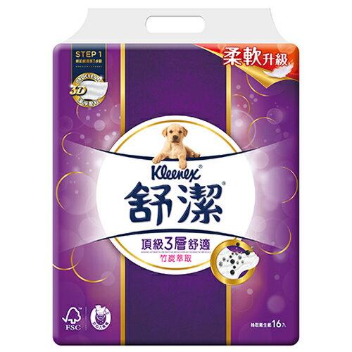 舒潔頂級三層舒適竹萃抽取式衛生紙90抽*16包【愛買】
