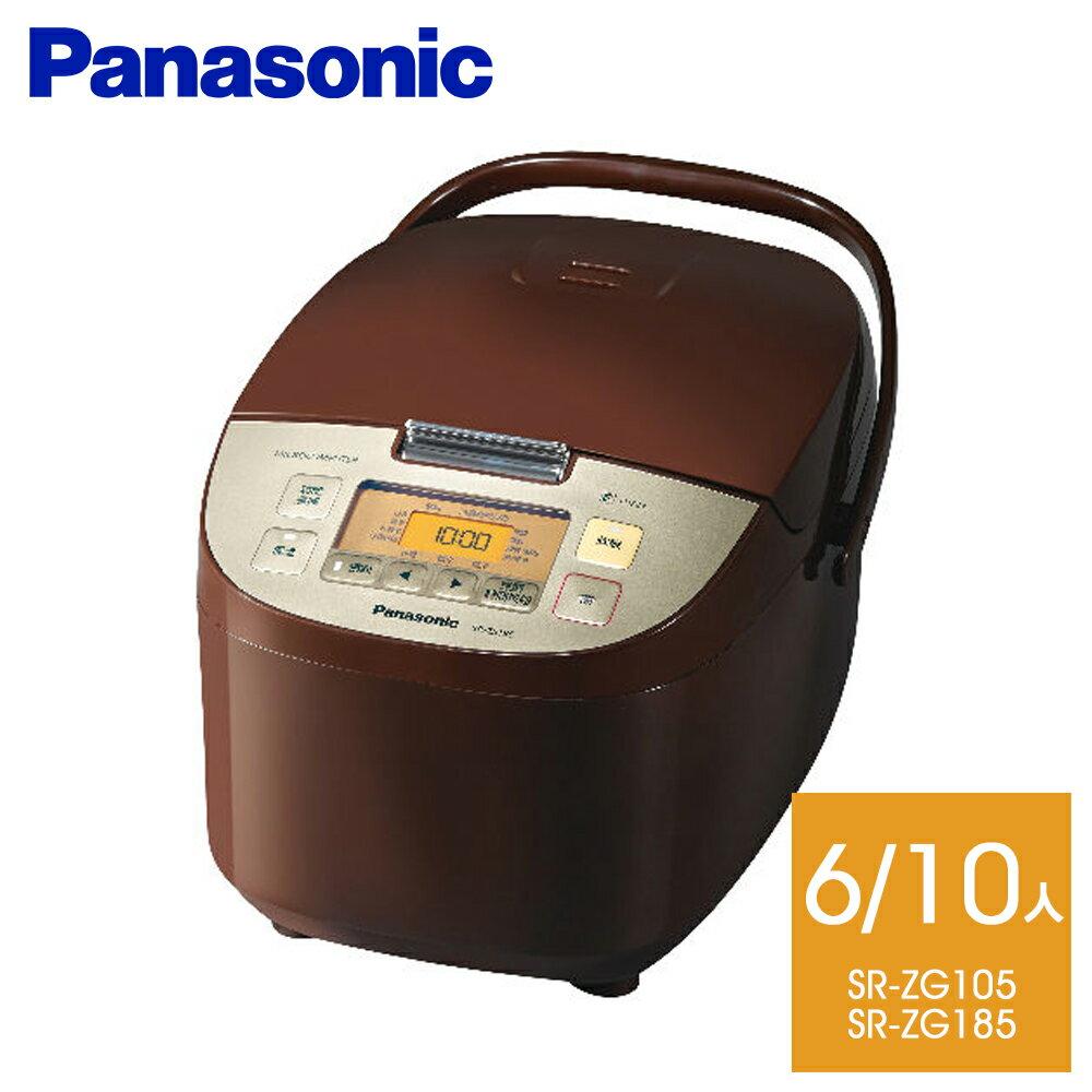 國際牌 微電腦電子鍋【SR-ZS105/SR-ZS185】