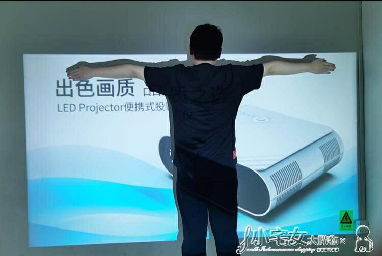 【快速出貨】投影機投影儀家用高清4K小型便攜式智慧wifi手機無線同屏3D家庭影院1080P辦公一體機學生創時代3C 交換禮物 送禮