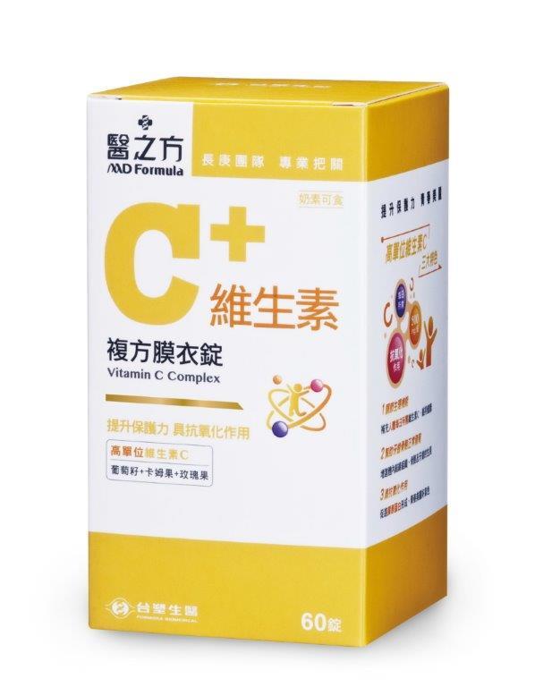 【購購購】台塑生醫 維生素C複方膜衣錠60粒 / 盒 0