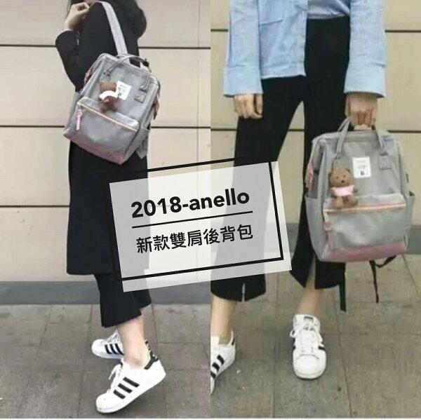 *vivishop*日本款專櫃品牌新款anello男女雙肩包後背包代購2018媽咪包上班族電腦旅行背包學生大容量書包