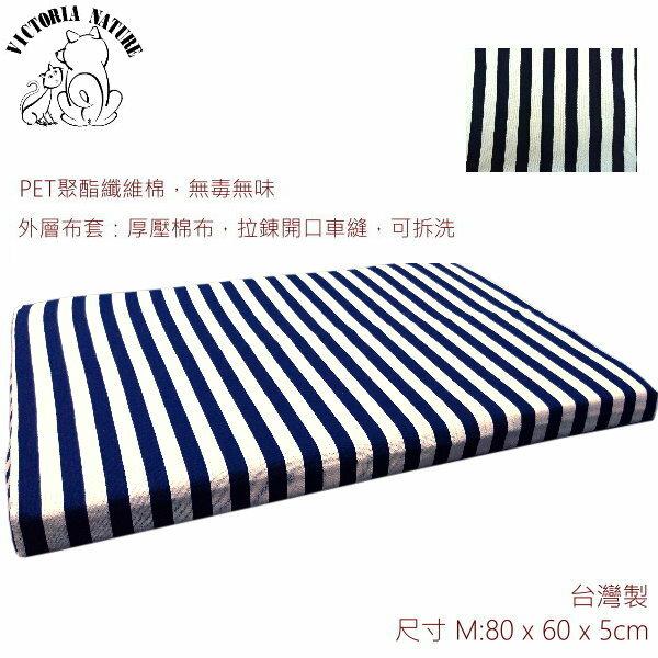 NG 樣品 福利品 不挑色 寵物睡墊 竉物床 竉物床墊- 台灣製