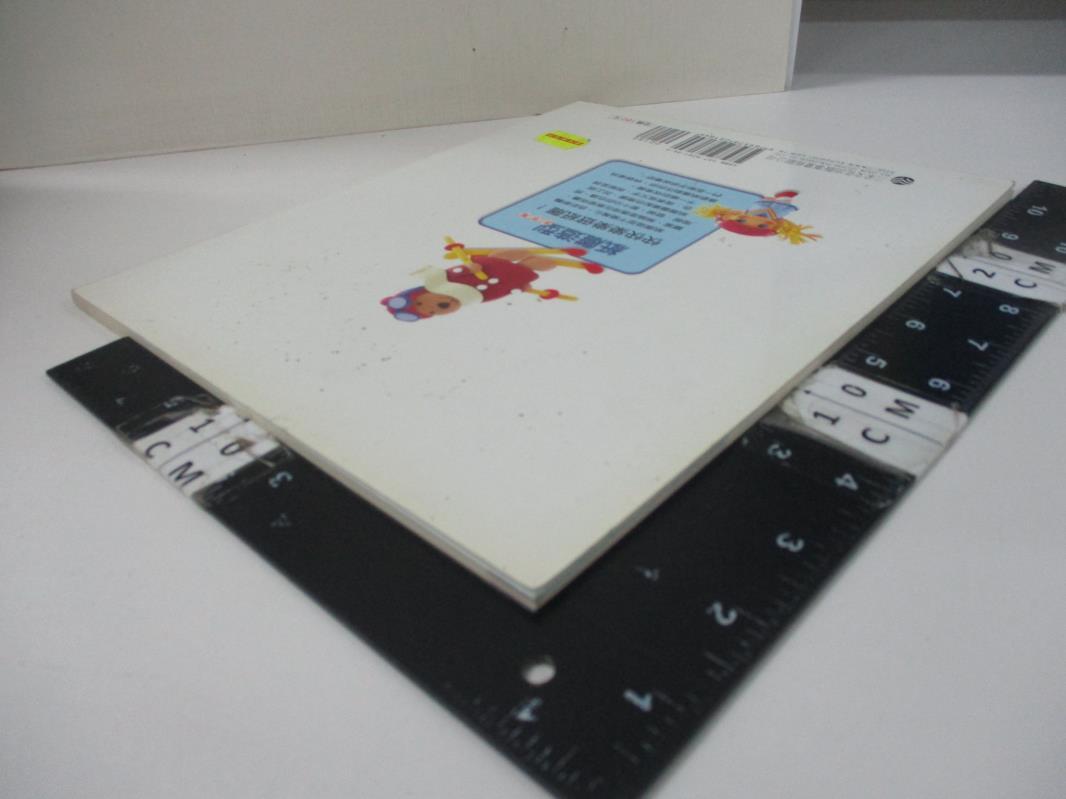 【書寶二手書T4/美工_EKG】紙雕造型:創意篇原價_180_三采文化編著