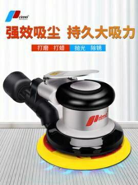 5寸氣動打磨機汽車打蠟拋光工具磨光干磨機膩子磨頭氣磨機LX 夏季上新