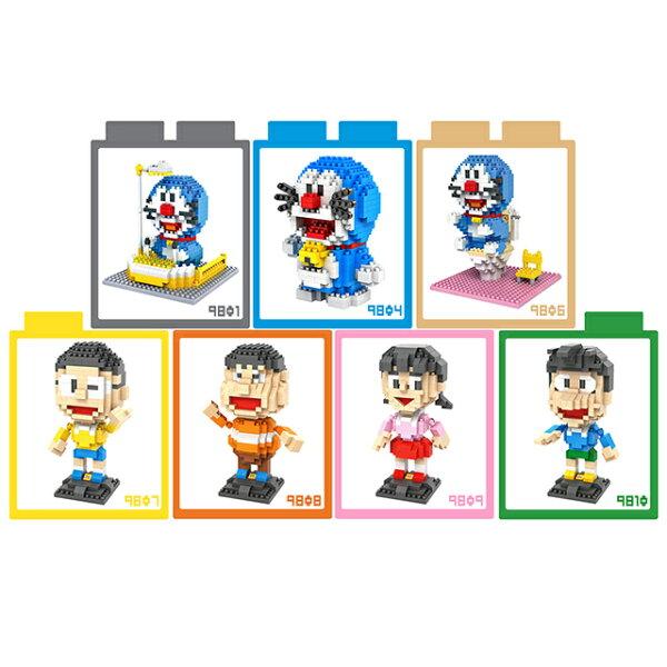 強尼拍賣~LOZ迷你鑽石小積木哆拉A夢系列樂高式組合玩具益智玩具原廠正版