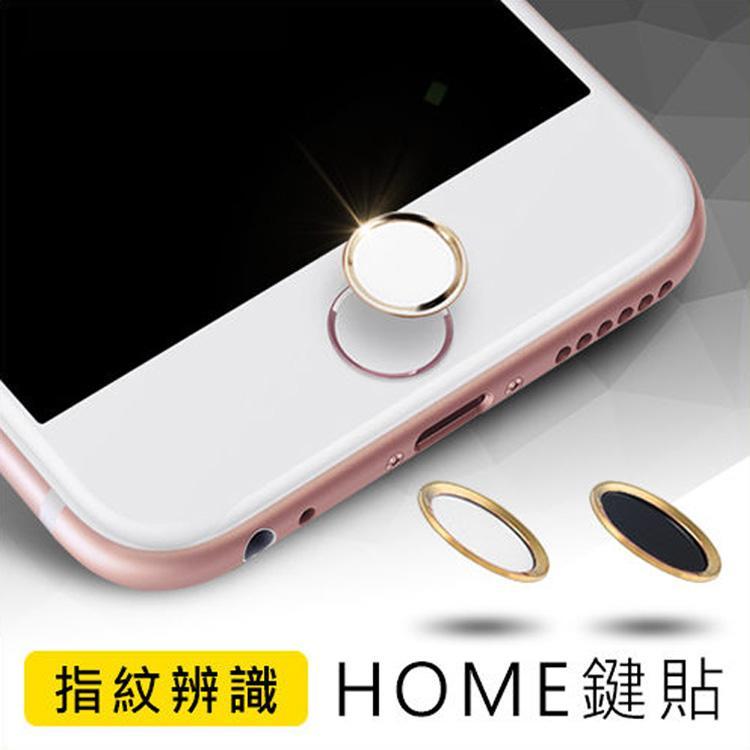 艾樂芬生活館 Phone5s iPhone8 iPhone6s iphone7 plus SE HOME鍵貼 按鍵貼 指紋辨識貼