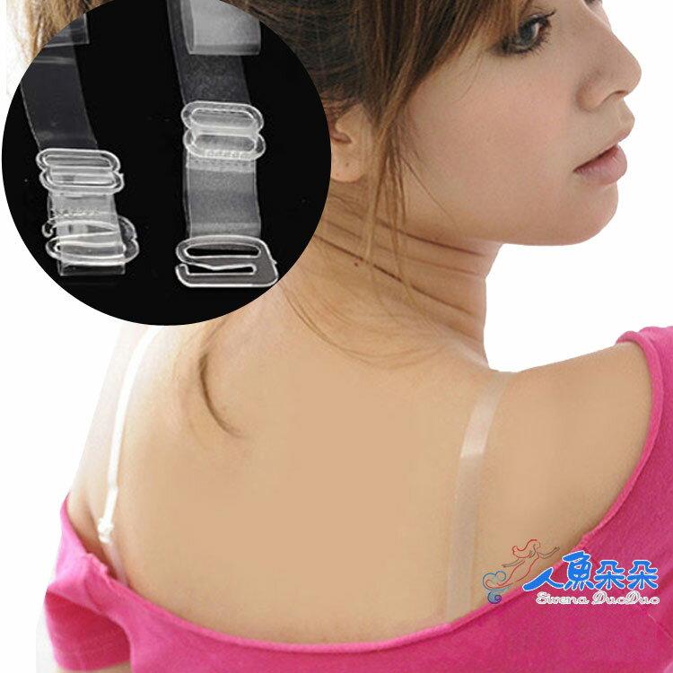 內衣透明隱形肩帶 塑膠勾環 透明水晶肩帶 15MM可調整肩帶  小可愛背心防走光肩帶 現貨 長期 0