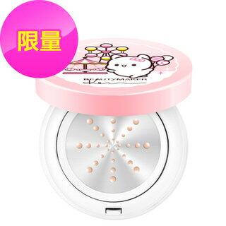 BeautyMaker 零油光晶漾持妝氣墊粉餅(限量粉盒)白皙/效期2019