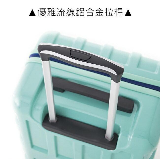 【MAXBOX】28吋 台日同步 96公升時尚 行李箱 / luggage(1701-19藍)【威奇包仔通】 2
