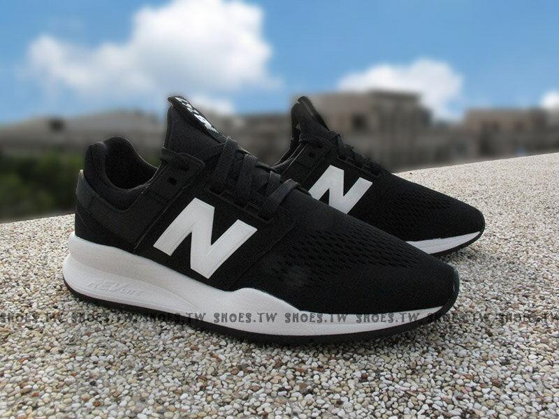 Shoestw【MS247EB】NEW BALANCE NB247 慢跑鞋 網布 襪套 黑白N 男女都有 情侶鞋 2