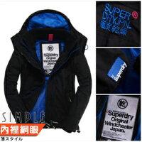 風衣外套推薦到Superdry 極度乾燥 Hooded Technical Windcheater 連帽防風衣網眼夾克就在SIMPLE推薦風衣外套