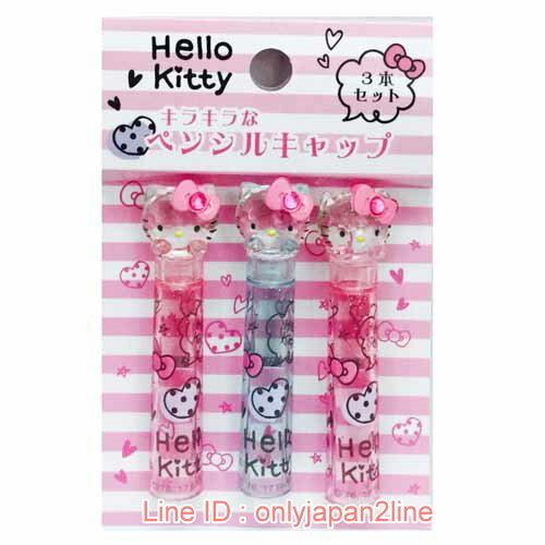 【真愛日本】17012500029造型鉛筆蓋帽3入-KT水晶愛心 三麗鷗 Hello Kitty 凱蒂貓 筆蓋 蓋子 正版