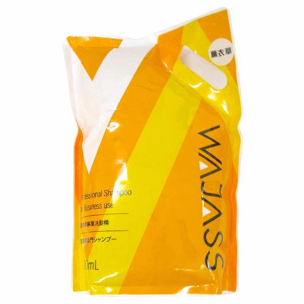WAJASS 威傑士 業務用洗髮精補充包 薄荷洗髮精/薰衣草洗髮精/綠茶洗髮精2000ml