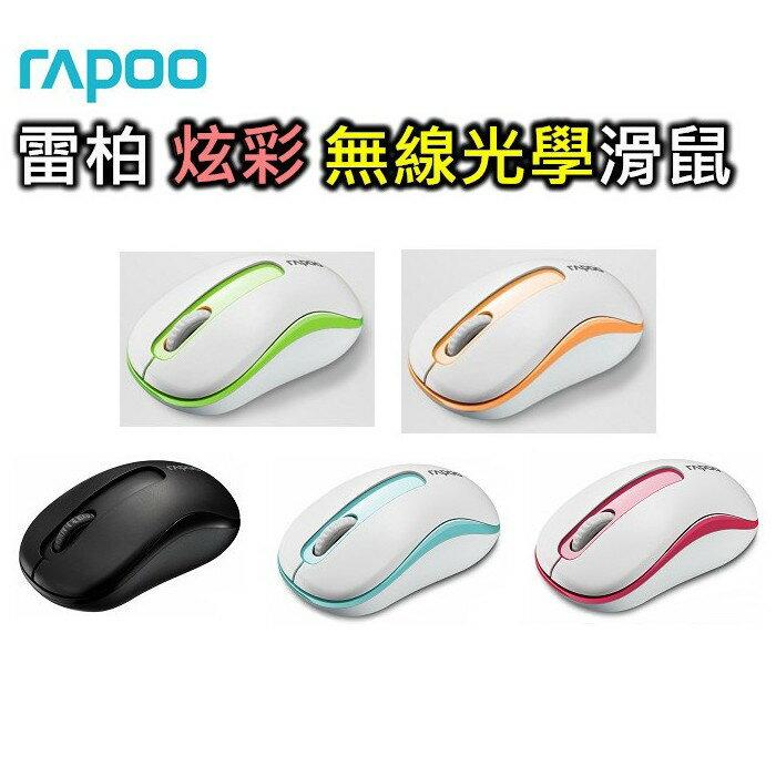 Rapoo 雷柏 M10 無線滑鼠 ( 五色可選 )