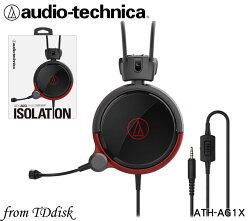 志達電子 ATH-AG1X Audio-technica 日本鐵三角 耳罩式電競用耳機麥克風組 (台灣鐵三角公司貨) GAME ONE可參考
