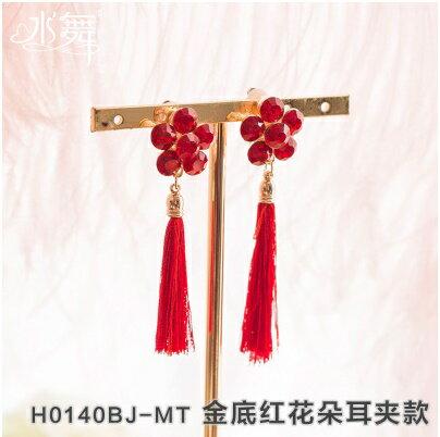 天使嫁衣:天使嫁衣【QH0140】金底紅花夾式流蘇中式耳環˙預購訂製款