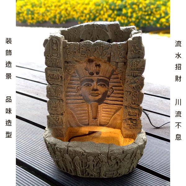 《圖坦卡門》古埃及庭園流水造景(附燈筒)