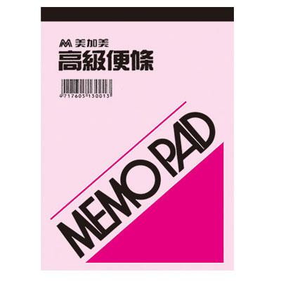 美加美 D435 36K色便條 粉紅  10本  包