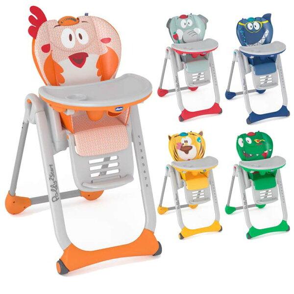 babygo:ChiccoPolly2Start多功能成長高腳餐椅●共有五款