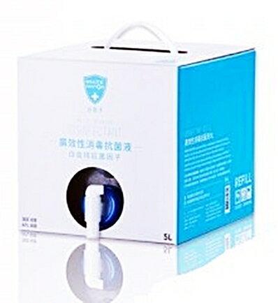 (限量)白因子 環境抗菌液5公升+20ml 噴瓶 - 限時優惠好康折扣