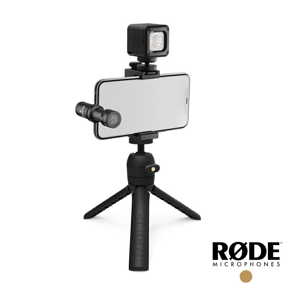 .. 【RODE】 Vlogger 麥克風套組 iOS 版本 直播套裝 電影製作 含 VideoMic ME-L 腳架 LED燈 毛罩 手機夾 可適用 相機 iPhone iPad 手機 正成公司貨