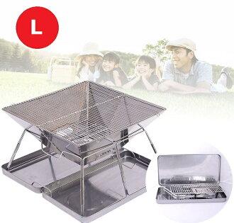【露營趣】中和 TNR-212 不鏽鋼焚火台L號 環保烤肉架 焚火台 燒烤爐 摺疊烤爐 暖爐
