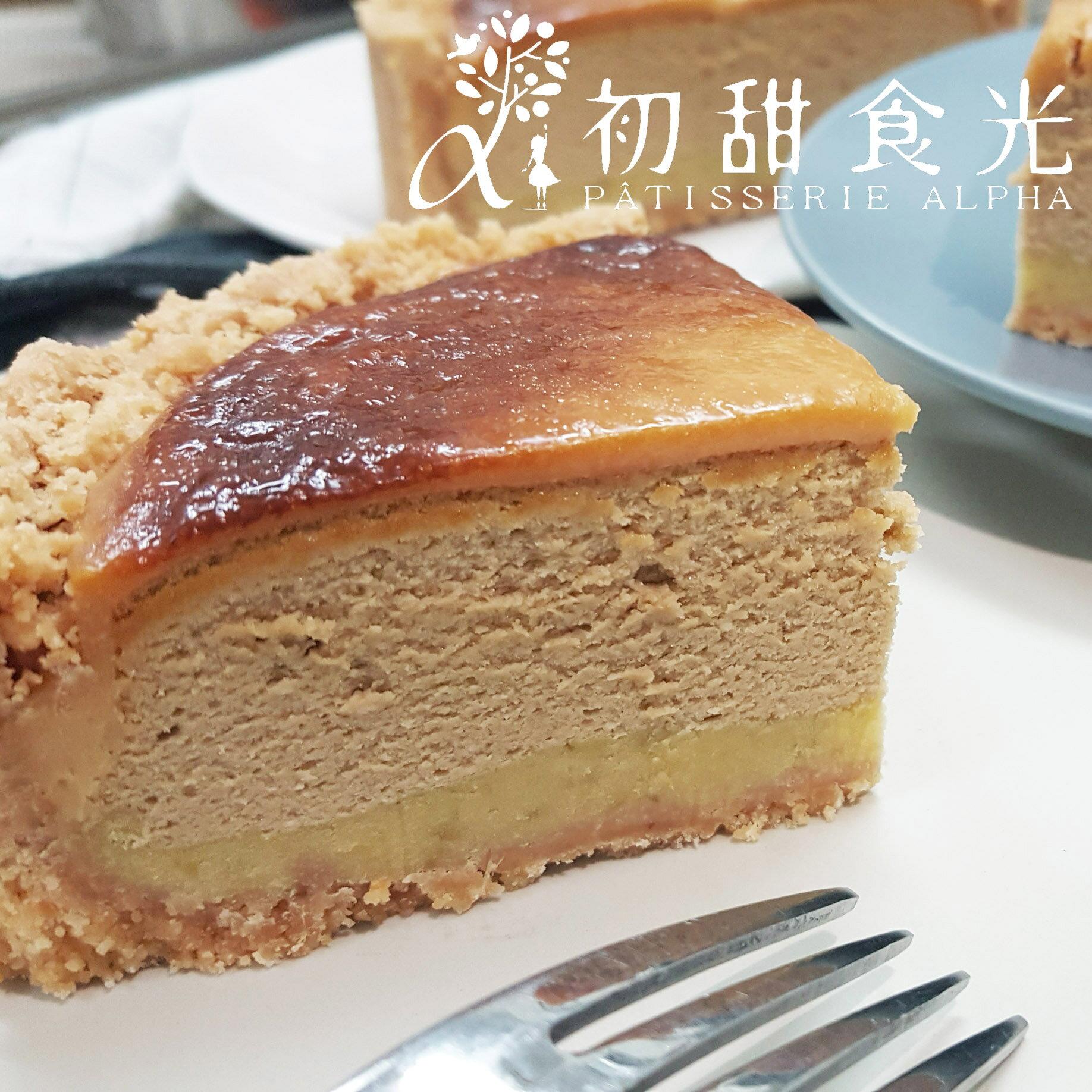◆初甜食光◆ 焦糖咖啡地瓜乳酪塔 6吋 \ 約4~6人份