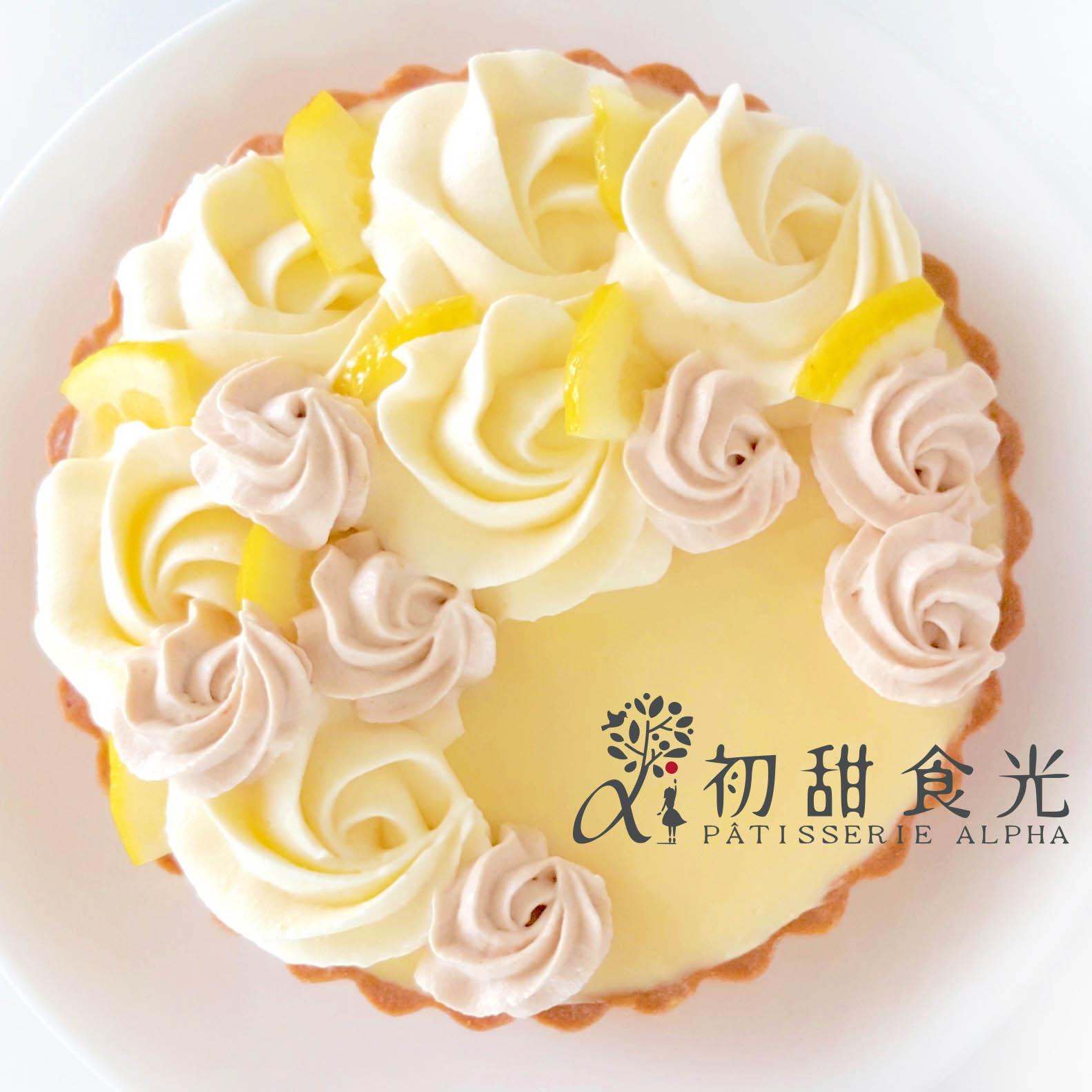 ◆初甜食光◆法式檸檬塔 6吋  約6人份