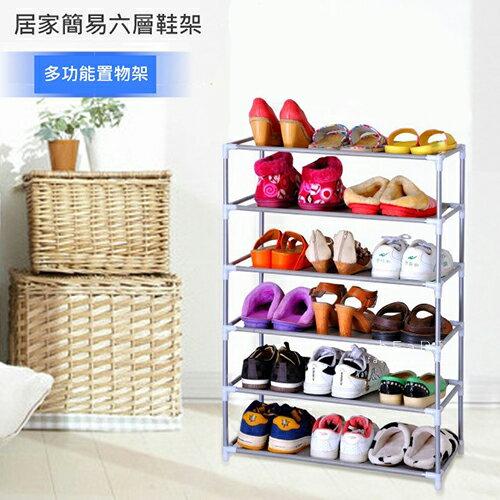 【現貨】(限宅配)居家無紡布簡易六層鞋架置物架 鞋架 收納櫃 組合架