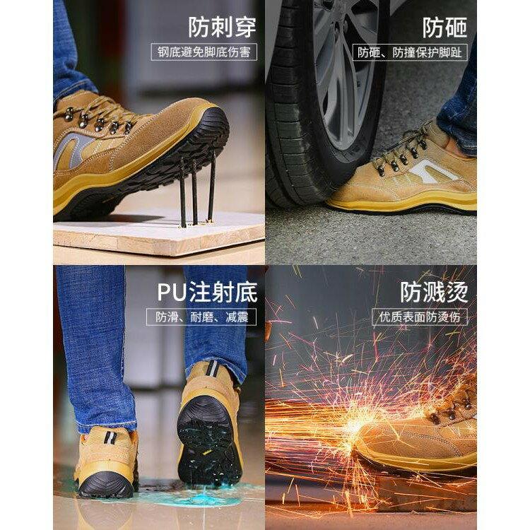 夏季透氣勞保鞋男士鋼頭防砸防刺穿防臭耐磨輕便電焊老保工作鞋
