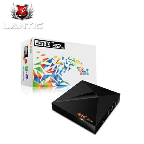 Lantic喬帝 UHD-S100 彩虹奇機 四核心 4k 智慧電視盒 Android TV Box ◤高CP 4K追劇神器◢ 高規2G RAM+愛奇藝+8G存儲+LiTV Lantic喬帝 UHD-..