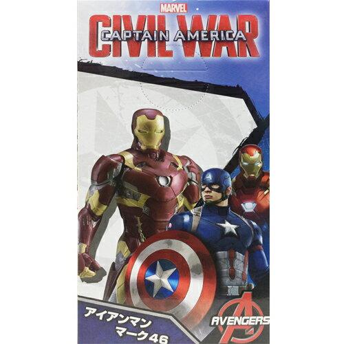 日版MARVELUNIVERSE鋼鐵人公仔景品(全1種)日本原裝進口1024019