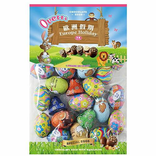 歐洲假期綜合巧克力蛋 320g【愛買】