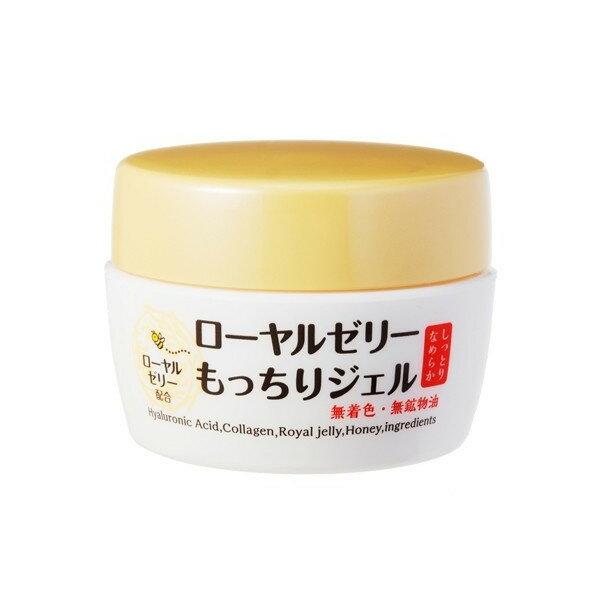 日本原裝OZIO 蜂王乳凝露(六合一) 75g日本直購保證- 一九九六的夏天