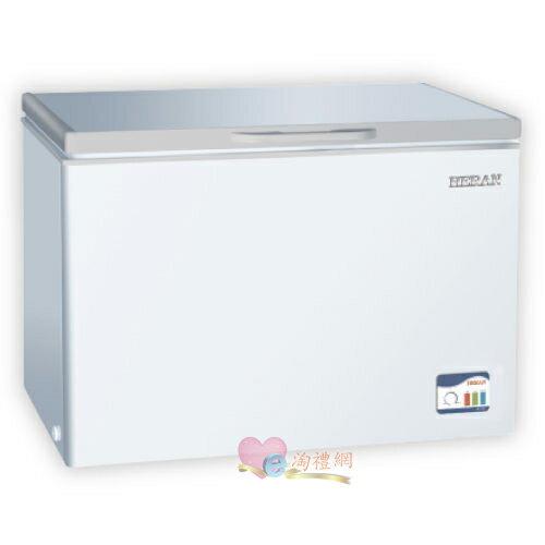 淘禮網 【HERAN禾聯】300L上掀式冷凍櫃/冰櫃/冷藏櫃 HFZ-3011 (冷凍/冷藏兩用型)