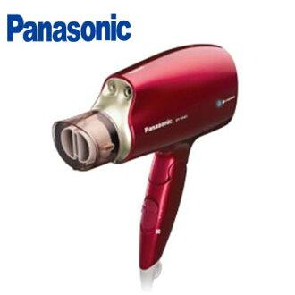 國際牌 Panasonic 奈米水離子吹風機加贈烘罩 EH-NA45-RP -紅 [分期零利率]